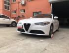 上海租阿尔法罗密欧朱丽叶轿车Giulia自驾租车