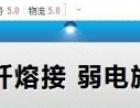 衢州专业承接监控安装网络综合布线工程光纤熔接抢修
