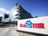 武汉全市提供关键词baidu推广开户服务