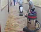 西湖区地毯清洗混纺地毯清洗化纤地毯清洗