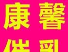 津南康馨无痛按摩【催乳通乳】中心—24小时上门服务