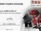 杭州平面设计培训高级平面设计师一年制签约就业班