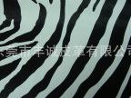 斑马纹PVC人造革  0.8mm 家具革装饰革 来样定做 免费提供样品