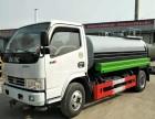 大连低价出售5吨至20吨洒水车抑尘车绿化环保洒水车厂家直销
