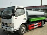 太原低价出售5吨至20吨洒水车抑尘车绿化环保洒水车厂家直销
