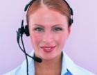 欢迎进入~!沈阳美的微波炉(各区)售后服务总部电话