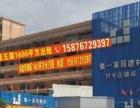 兴宁国道寨仔段大车间第五层楼1600平米厂房出租