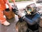 禅城清理化粪池公司,禅城封堵气囊公司