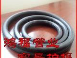 T型橡胶圈 球墨铸铁管用胶圈