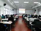 宿州市工业投资集团有限公司招聘公共基础知识培训
