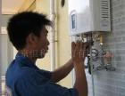 合肥光芒热水器维修售后服务总部 报修服务热线
