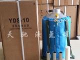达州天驰液氮罐YDS-10 专业销售