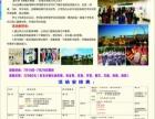 韩国练习生,大连金石滩,8天8000英语单词学习,新加坡影视