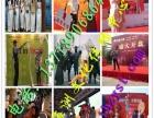河北衡水庆典表演公司|衡水演出公司|冀州舞狮舞龙