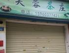 急售灌口乐活小镇店面出售商业街卖场43.79平米