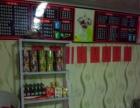 奶茶店容声冰箱封口机吧台桌子货架热水桶烤肠机收银机