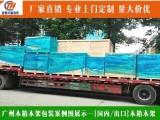 广州越秀区二沙岛打出口木箱