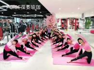 葆姿瑜伽培训基地针对零基础学员特惠只要999