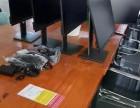 北京丰台东铁营电脑维修 数据恢复 笔记本维修