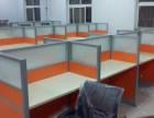 铝合金卡位,板式员工工位办公桌