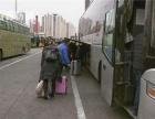 从贵阳到东莞长途汽车+票价格多少?/直达客车+需要多久到?