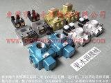 内江冲床防震脚,锁模泵PA10-大量批发VA08-760油泵