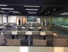 出租天河 海珠区办公室挂靠注册地址,提供正规租赁合同
