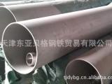 批发S30408不锈钢薄壁管价格最低