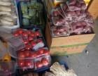 郑州礼品蔬菜年货箱