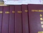天津教委园长暑期培训班近期开班报考保障通过