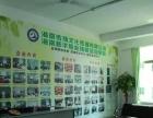海南新华职业培训学校 学历提升 高起本 高升本 专升本