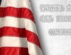 解析美国签证被拒根本原因