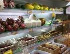 虾街 水果超市转让