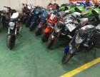 全新跑车摩托车分期:地平线 川崎小忍者 越野.R3
