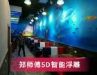 郑师傅5D智能浮雕机特色