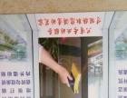 个人家政服务,擦玻璃,家庭保洁