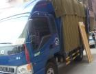 吉祥货运搬家-专业让搬迁更简单