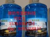 江苏无锡          车用 玻璃水配方成分设备生产厂家