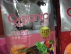 天然粮猫粮散装出售
