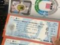 5.27号周杰伦天津演唱会门票转让看台680