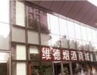5.5米大兴鸿坤西红门临主街商铺 带租约现房