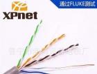 深圳市讯普网络有限公司。