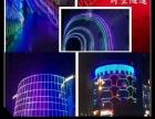 厂家直销批发led幻彩灯条灯带,承接城市亮化工程