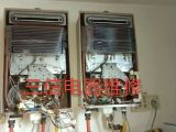 深圳PURPOSE热水器维修,原装进口高木专修