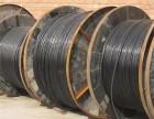 湖州回收电缆线公司-湖州回收晨光电缆线电话