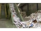 浦东文件销毁定点保密局金桥下架超期档案销毁具体操作流程