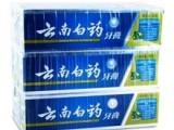 高质量云南中药牙膏批发 全国日化用品进货渠道