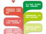 e码红包 二维码微 信扫码领红包营销系统介绍