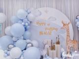 重庆气球布置-宝宝宴生日派对开业活动策划布置
