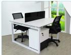 保定特价销售办公桌,工位,培训桌,话务桌椅,班台